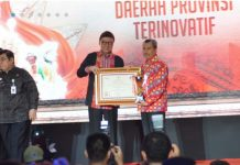 innovative government award 2019